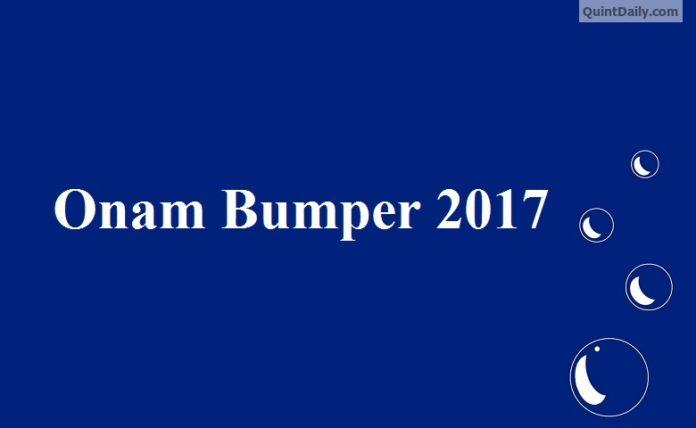 Onam Bumper 2017