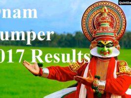 Onam Bumper 2017 Results