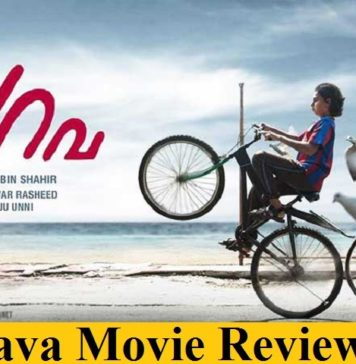 Parava Movie Review