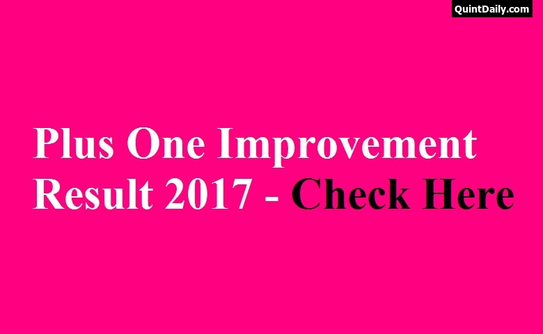DHSE Kerala Improvements Results 2017 declared
