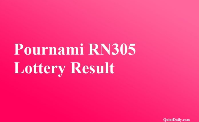Pournami RN305 Lottery Result