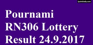 Pournami RN306 Lottery Result 24.9.2017
