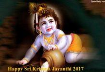 Sri Krishna Jayanthi Wishes 2017