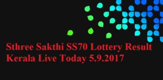 Sthree Sakthi SS70 Lottery Result