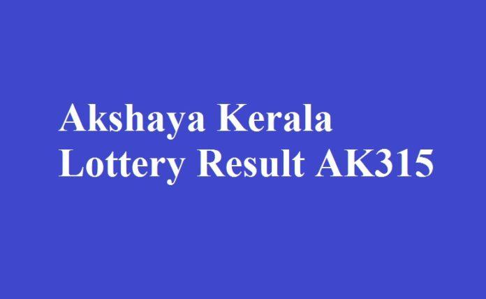 Kerala Lottery Result 18.10.2017