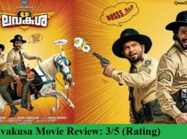 Lavakusa Movie review