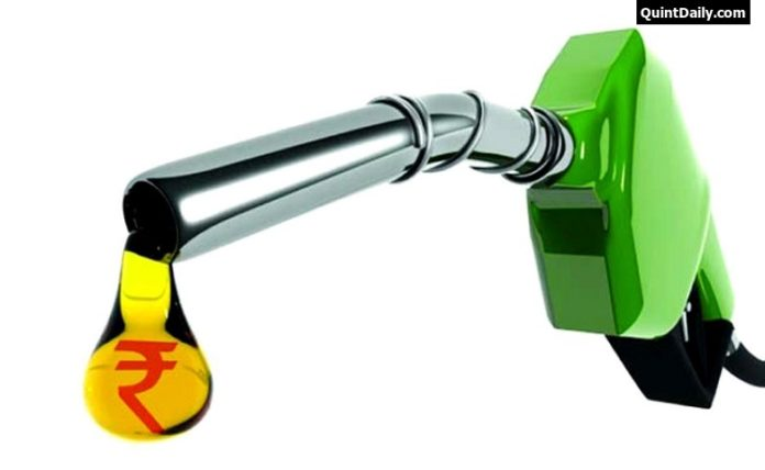 Latest Petrol Price