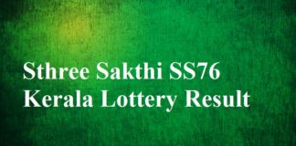 Sthree Sakthi SS76 Lottery Result