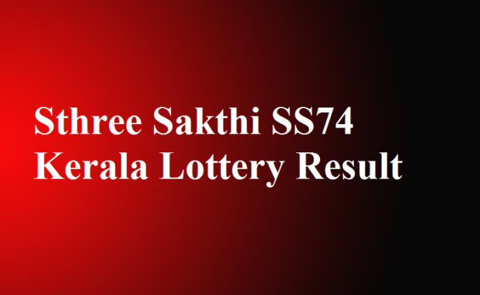 Sthree Sakthi SS74 Kerala Lottery Result Today Live 3.10.2017