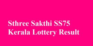 Sthree Sakthi SS75 Kerala Lottery Result