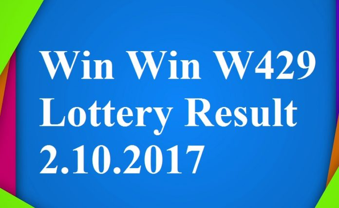 Win Win W429 Kerala Lottery Result