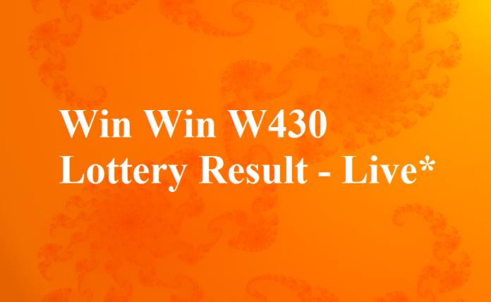 Win Win W430 16.10.2017 Kerala Lottery Result Today