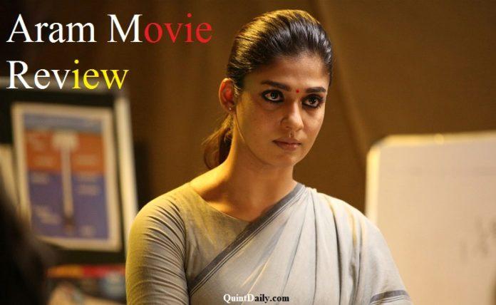 Aram Movie Review