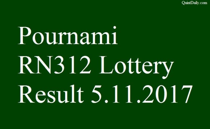 Pournami RN312 Lottery Result 5.11.2017