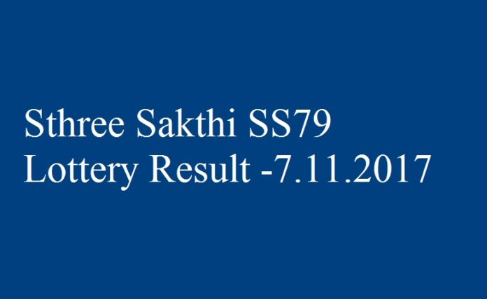 Sthree SakthiSS79 Lottery Result