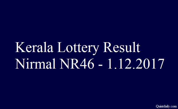 Kerala Lottery Result Nirmal NR46