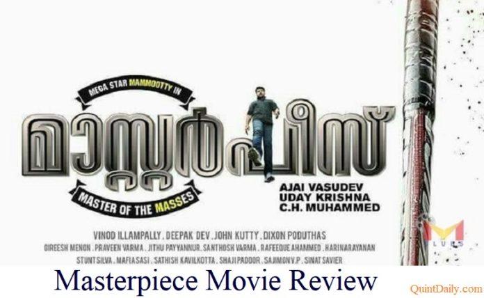 Masterpiece Malayalam Movie Review