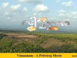 Vimanam Movie Review