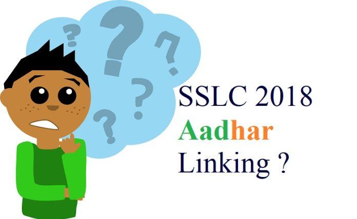 SSLC Aadhaar