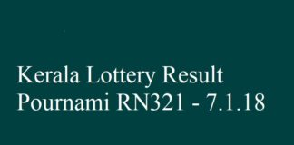 Kerala Lottery Result Today Pournami RN321 - 7.1.2018