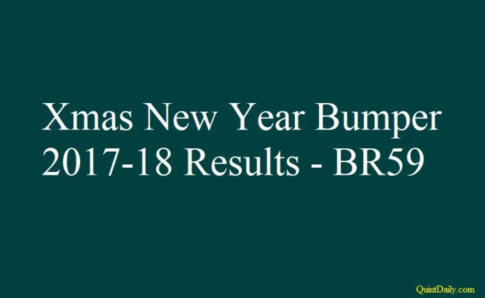 Kerala Lottery Xmas New Year Bumper Results 2018- BR59 - 24.1.2018,BR59 Lottery,Christmas Bumper 2017,New Year Bumper 2018