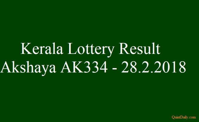 Akshaya AK334 #AkshayaAK334 #AkshayaLotteryAK334 quintdaily.com