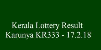 Karunya KR333 #KarunyaLotteryResult #KarunyaKR333 #Keralalotteryresult #KarunyalotteryKR333 quintdaily.com