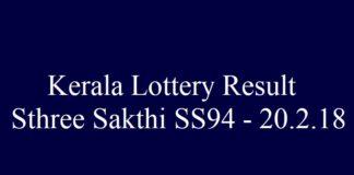 Sthree Sakthi SS94 #SthreeSakthiSS94 #LotteryResultSS94 quintdaily.com