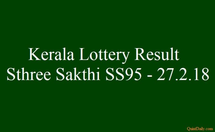 Sthree Sakthi SS95 #lotteryresultss95 #sthreesakthiss95 quintdaily.com