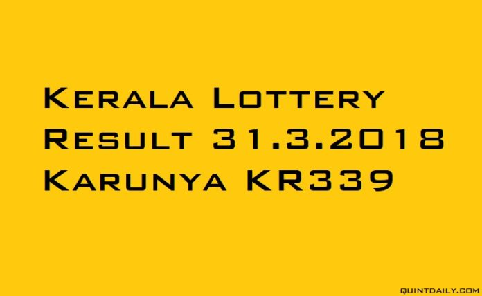 Karunya KR339 Lottery