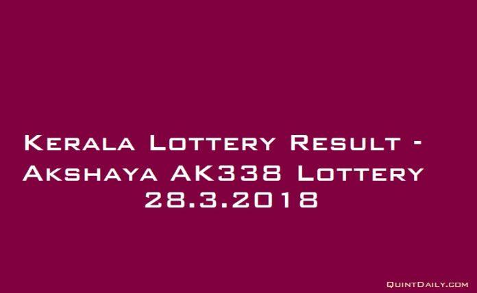 Akshaya AK338