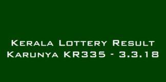 Karunya KR335 #KarunyaKR335 #LotteryResultKR335 quintdaily.com