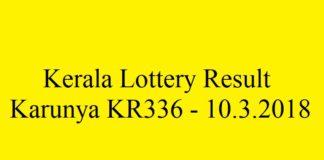 Karunya KR336 #keralalotteryresult #karunyakr336 #trending #google quintdaily.com