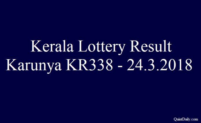 Karunya KR338 #karunyaKR338 #Keralalotteryresult quintdaily.com