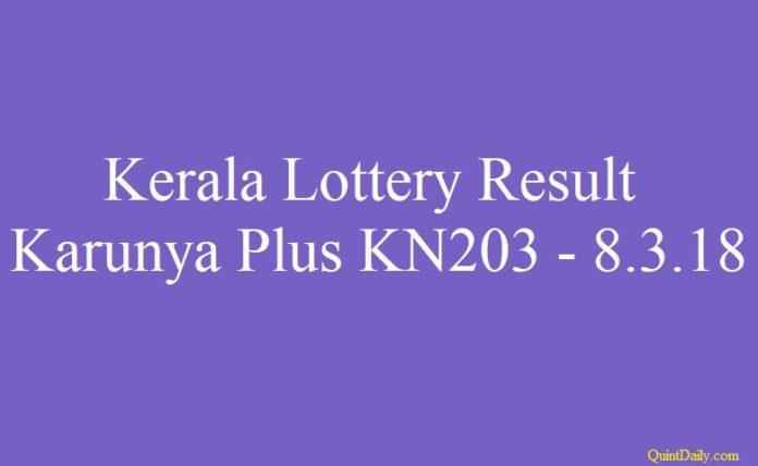 Karunya Plus KN203 #karunyapluskn203 #lotteryresult #kerala quintdaily.com