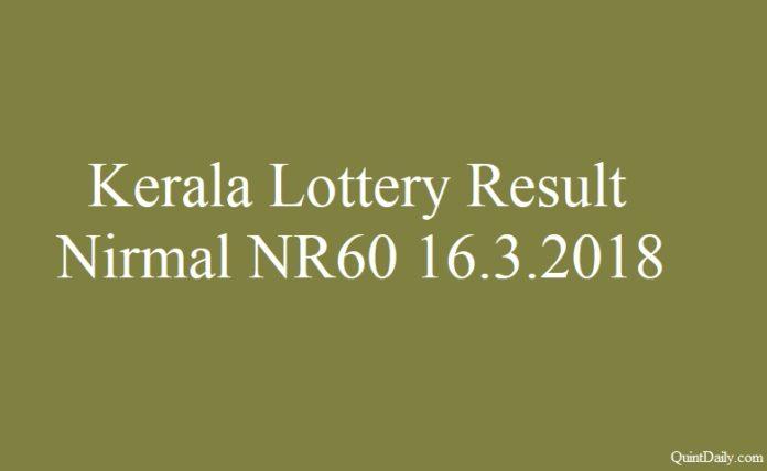 Nirmal NR60 #nirmalnr60 #nirmallotteryresult quintdaily.com