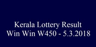 Win Win W450 #winwinw450 #lotteryresulte450 quintdaily.com