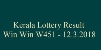 Win Win W451 #winwinw451 #lotteryresult quintdaily.com