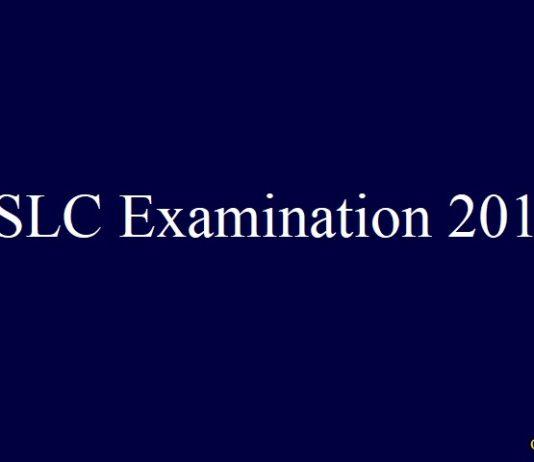SSLC Examination 2018 #SSLC2018 #KeralaSSLC2018 #SSLC Quintdaily.com