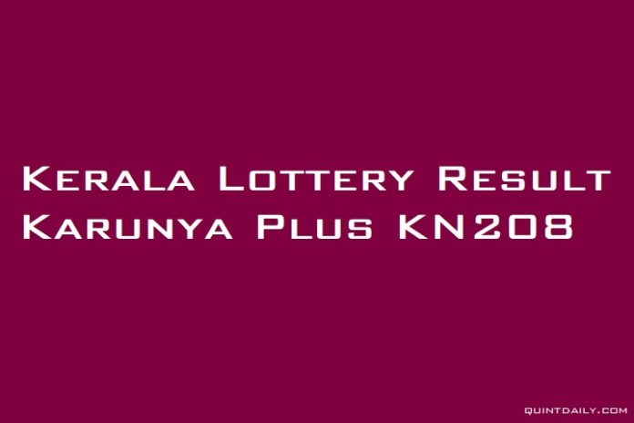 Kerala Lottery Result 12.4.2018 Karunya Plus KN208