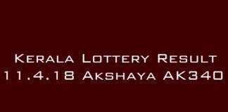 Kerala Lottery Result Today 11.4.2018 Akshaya AK340
