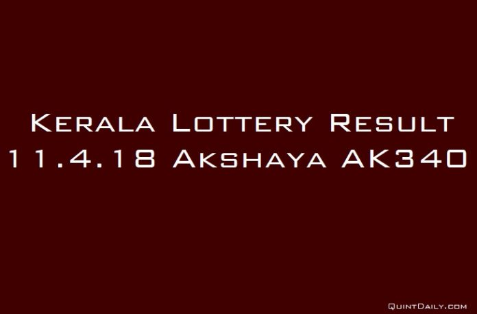 Kerala Lottery Result Today 11.4.2018 Akshaya AK340
