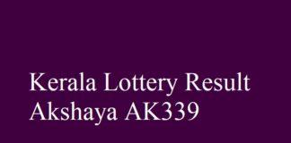Akshaya AK339 #lotteryresult quintdaily.com