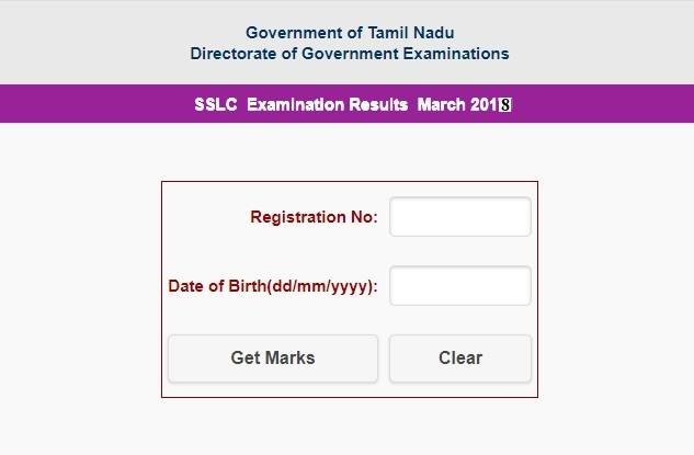 tn sslc official