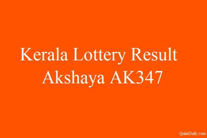 Kerala Lottery Result 30.5.2018 Akshaya AK347