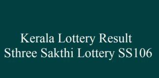 Kerala Lottery Result 15.5.2018 Sthree Sakthi SS106