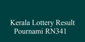 Kerala Lottery Result 27.5.2018 Pournami RN341