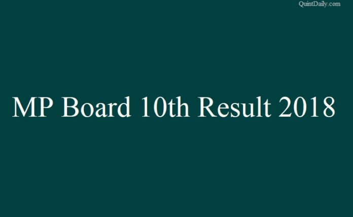 MP Board 10th Result 2018 #10thresult2018 quintdaily.com