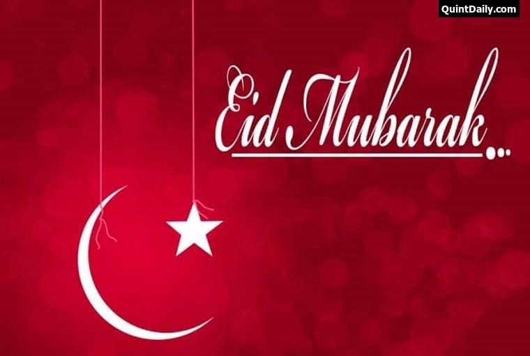 Eid Mubarak Images 2018