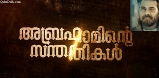 Abrahaminte Santhathikal Review